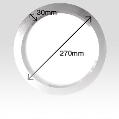 270mm Circular Ceiling Light Panel
